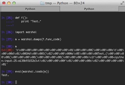 Serializowanie kodu funkcji
