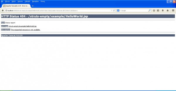 1. DOS aplikacji - serwer Tomcat 6