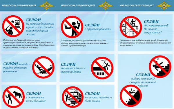 Rosyjskie zasady bezpiecznego robienia selfie