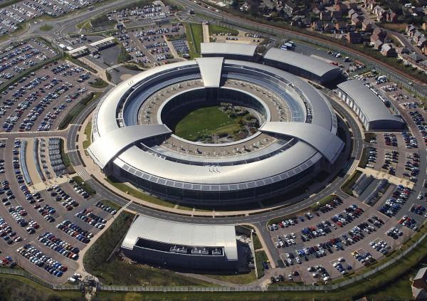 Centralna siedziba GCHQ