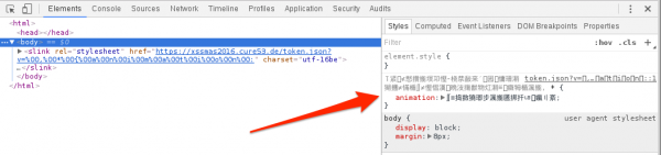 """Rys 6. Zakładka """"Styles"""" pokazuje, że CSS rzeczywiście został zinterpretowany przez przeglądarkę"""