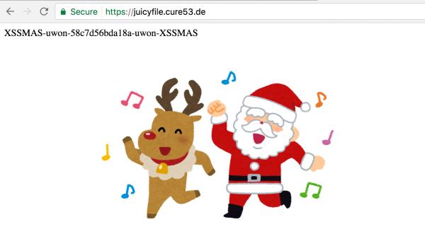 Rys 10. Wygląd strony juicyfile.cure53.de