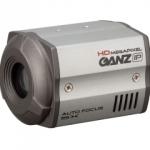 Jak przejąc kamerę CCTV?