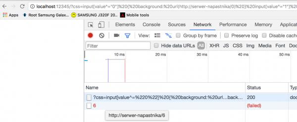 """Rys 2. W narzędziach deweloperskich widać jedno zapytanie do zewnętrznego serwera. Wniosek: pierwszy znak tokena to """"6"""""""