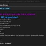 Dane z bułgarskiej skarbówki dostępne na undergroundowym forum