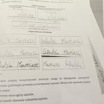 Kradzież tożsamości rodziny ze Stargardu. Komornik zajął 100 000 PLN za kredyty, których nie wzięli.