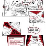 Komiks cyberawareness – 12 scen do bezpłatnego pobrania