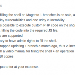 Tylko w ten weekend zainfekowali ~2000 sklepów on-line [Magento]. Skimmer wykradający dane kart płatniczych.