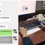 Rozległy chaos na kolei w dużym chińskim mieście. Powód? Koniec wsparcia Adobe Flasha.