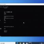 Uwaga na krytyczną podatność CVE-2021-1675 – można zdalnie przejmować Windows Serwery (podatne wszystkie systemy od wersji 2008) + Windowsy klienckie